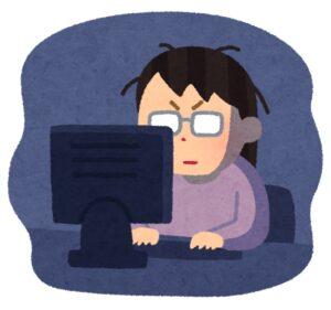 暗闇の中で目を凝らしてパソコンに向かっているメガネをかけた女性のイラスト画像