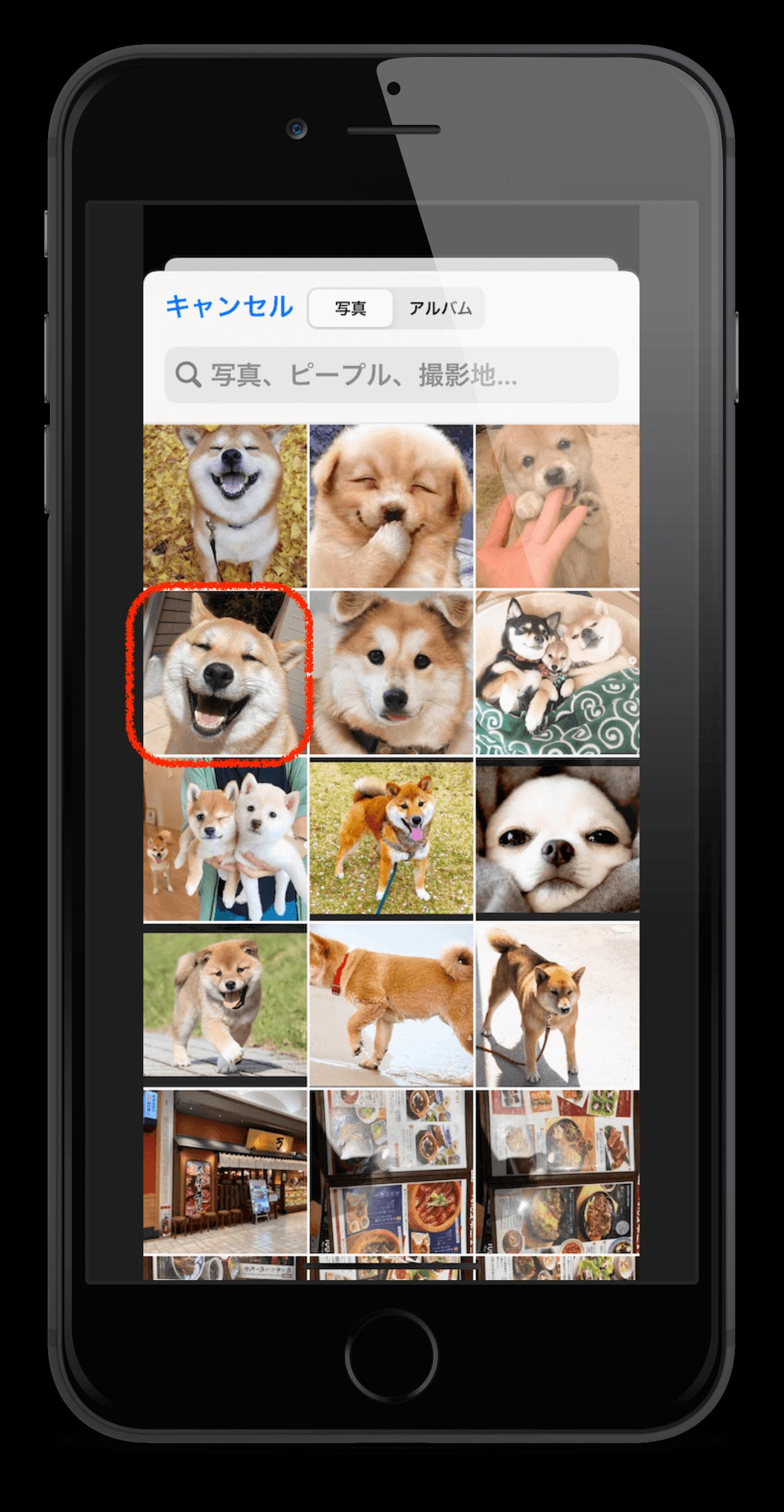 iPhoneのすべての画像から選べるというのが分かるスクリーンショット