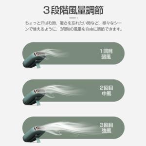 3段階の風がどのくらいの風なのかというのが分かる画像。様々なシーンで使えるように3段階調節ができるというのが分かります。