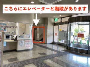 春木市民センターの自動扉を入って進むと右手奥に練習会場のエレベーターがあります。