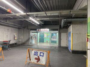 ラパークの駐車場内の1番奥にある入り口(ネスパ入り口)の画像