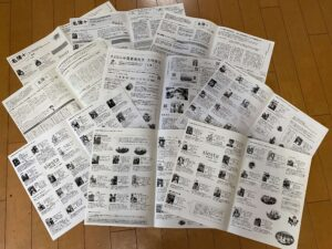 ママさん吹奏楽シエスタの団員が発行している【名簿プラス】の画像