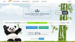 TinyJPGのサイトのTOPページ画像