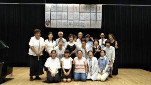 スターゴールド150の10周年記念演奏会の際の集合写真