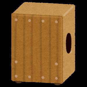 カホン(楽器)のイメージ画像